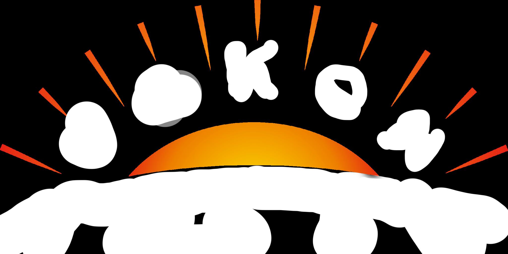 Vakon Salon